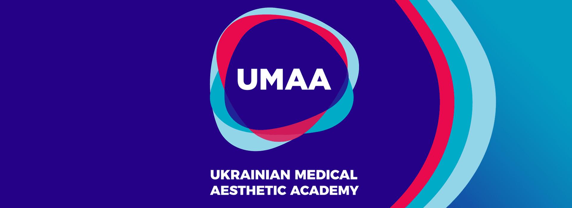 UMAA academy logo